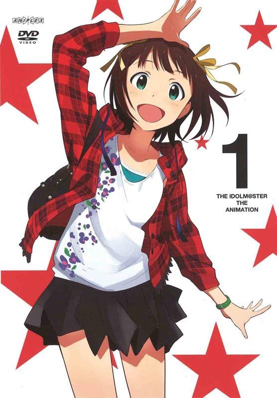 【DVD】TV アイドルマスター 1 通常版