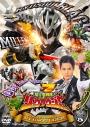 【DVD】TV スーパー戦隊シリーズ 騎士竜戦隊リュウソウジャー VOL.5の画像