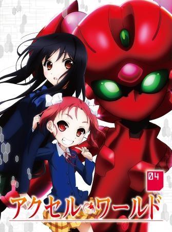 【Blu-ray】TV アクセル・ワールド 4