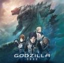 【主題歌】映画 GODZILLA 怪獣惑星 主題歌「WHITE OUT」/XAI アニメ盤の画像