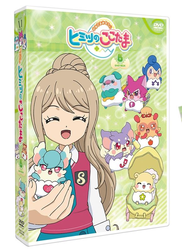 【DVD】TV かみさまみならい ヒミツのここたま DVD-BOX vol.5