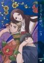 【DVD】TV 超訳百人一首 うた恋い。 三 通常版の画像