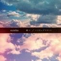 【主題歌】映画 僕のヒーローアカデミア THE MOVIE ヒーローズ:ライジング 主題歌収録シングル 願い/ハイヤーグラウンド/sumika 通常盤の画像
