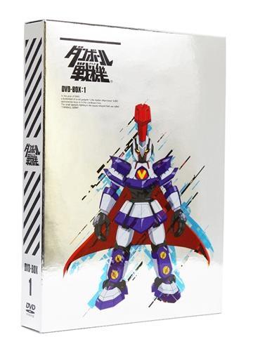 【DVD】TV ダンボール戦機 DVD-BOX 1