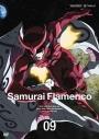 【DVD】TV サムライフラメンコ 9 通常版の画像
