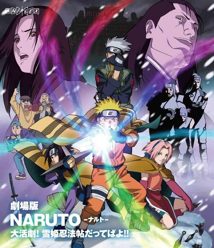 【Blu-ray】劇場版 NARUTO-ナルト- 大活劇!雪姫忍法帖だってばよ!!