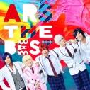 【アルバム】アルスマグナ/ARS THE BEST 初回限定盤Bの画像