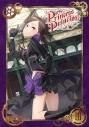 【DVD】TV プリンセス・プリンシパル IIIの画像