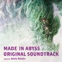 【サウンドトラック】TV メイドインアビス オリジナルサウンドトラックの画像