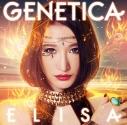 【アルバム】ELISA/GENETICA 通常盤の画像