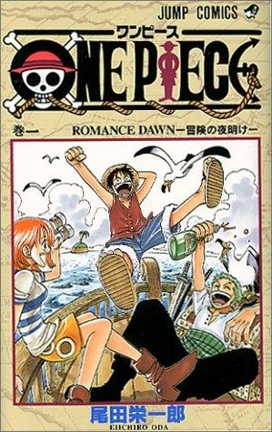 【ポイント還元版(12%)】【コミック】ONE PIECE-ワンピース- 1~94巻セット