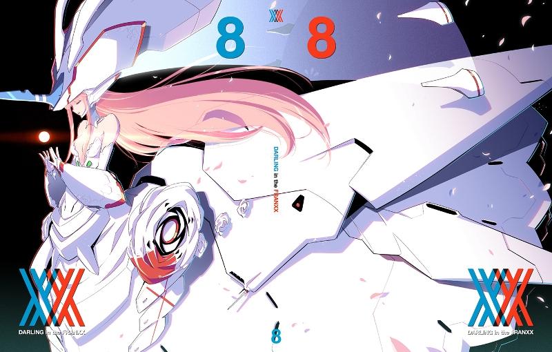 【DVD】TV ダーリン・イン・ザ・フランキス 8 完全生産限定版