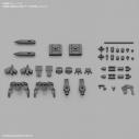 【プラモデル】30MM 1/144 オプションパーツセット 2の画像