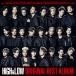 HiGH&LOW ORIGINAL BEST ALBUM BD付