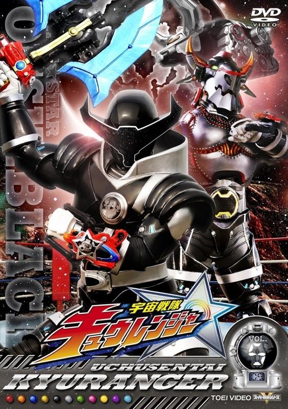 【DVD】TV スーパー戦隊シリーズ 宇宙戦隊キュウレンジャー VOL.5
