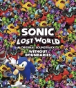 【サウンドトラック】ゲーム SONIC LOST WORLD ORIGINAL SOUNDTRACK WITHOUT BOUNDARIESの画像