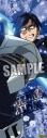 【グッズ-ポスター】僕のヒーローアカデミア ロングクリアポスター「飯田 天哉」の画像