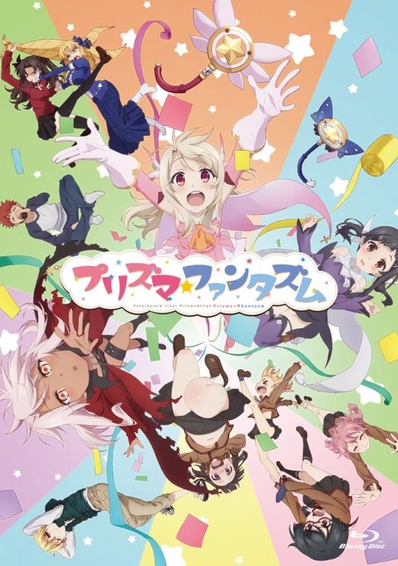 【Blu-ray】劇場版 Fate/kaleid liner Prisma☆Illya プリズマ☆ファンタズム 通常版