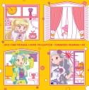 【アルバム】アイドルタイムプリパラ♪ソングコレクション ~ゆめペコおかわり!~DXの画像