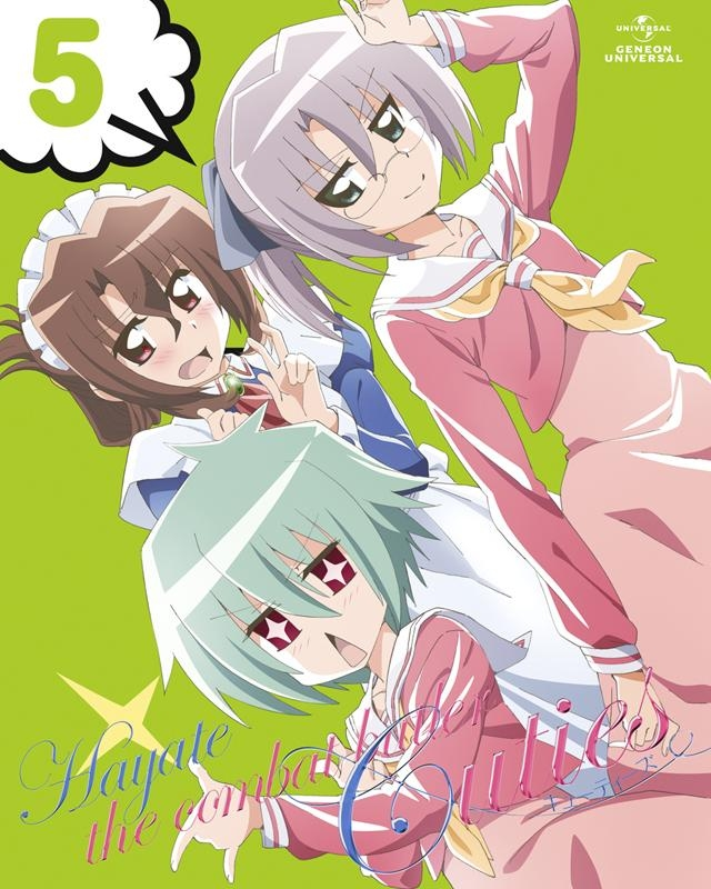 【Blu-ray】TV ハヤテのごとく! Cuties 5 初回限定版