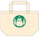 【グッズ-バッグ】アフリカのサラリーマン ランチミニトートバッグ ヌタバver.の画像