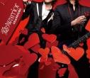 【主題歌】PSP版 アンジェリーク 魔恋の六騎士 主題歌「愛のWarrior」/GRANRODEO 初回生産限定盤の画像