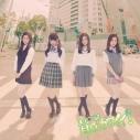【マキシシングル】SKE48/賛成カワイイ! Type-C 通常盤の画像