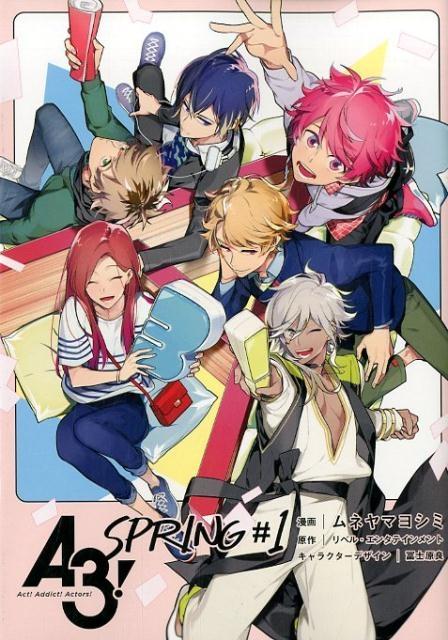 【ポイント還元版( 6%)】【コミック】A3! SPRING 1~2巻セット