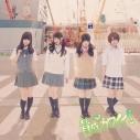 【マキシシングル】SKE48/賛成カワイイ! Type-C 初回生産限定盤の画像