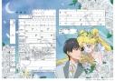 【グッズ-その他】美少女戦士セーラームーン デザイン婚姻届 Sailor Moon Crystal Miracle Romanceの画像