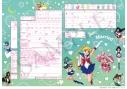 【グッズ-その他】美少女戦士セーラームーン デザイン婚姻届  Sailor Moon Love Messageの画像