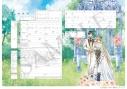 【グッズ-その他】美少女戦士セーラームーン デザイン婚姻届  Sailor Moon Romance Weddingの画像