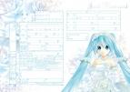 【グッズ-その他】初音ミク デザイン婚姻届 Loving Bride(blue)