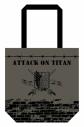 【グッズ-バッグ】進撃の巨人 A4トートバッグの画像