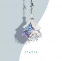【アルバム】須田景凪/teeter 初回限定盤の画像