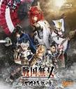 【Blu-ray】舞台 戦国無双4 四国遠征の章の画像