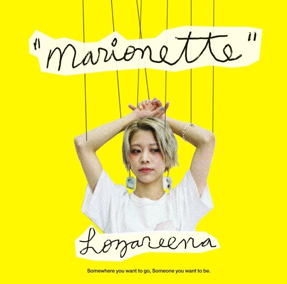 【主題歌】TV からくりサーカス ED「マリオネット」/ロザリーナ 通常盤