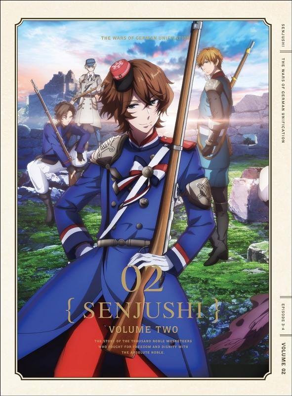【Blu-ray】TV 千銃士 vol.02