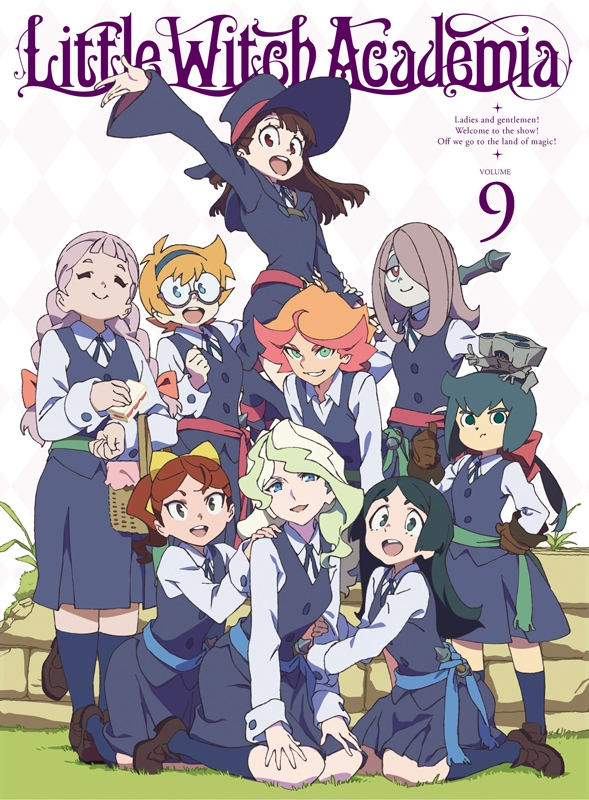 【Blu-ray】TV リトルウィッチアカデミア Vol.9