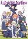 【DVD】TV リトルウィッチアカデミア Vol.9の画像