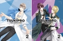 【Blu-ray】TV TSUKIPRO THE ANIMATION(ツキプロ) 第2巻の画像