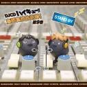 【DJCD】DJCD ハイキュー!! 烏野高校放送部! 第9巻の画像
