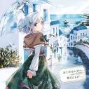 【同人CD】霜月はるか/ボーカルワークスアルバム おとのはレター~Ame no Oto~の画像
