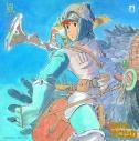 【アルバム】風の谷のナウシカ シンフォニー編 風の伝説の画像