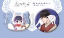 【グッズ-バッチ】恋とプロデューサー~EVOL×LOVE~ カレともふもふ缶バッジ2個セット シモンの画像
