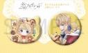 【グッズ-バッチ】恋とプロデューサー~EVOL×LOVE~ カレともふもふ缶バッジ2個セット キラの画像