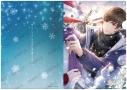 【グッズ-クリアファイル】恋とプロデューサー~EVOL×LOVE~ クリアファイル 聖夜の物語ver. ハクの画像