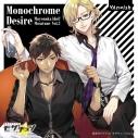 【キャラクターソング】真夜中アイドル!モザチュン VOL.3 Monochrome Desireの画像