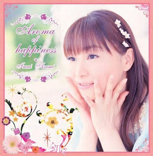 【アルバム】今井麻美/Aroma of happiness BD付 初回生産限定盤