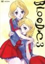 【DVD】TV BLOOD-C 3 通常版の画像